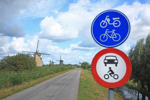 Mill「Holland, Kinderdijk」:スマホ壁紙(16)