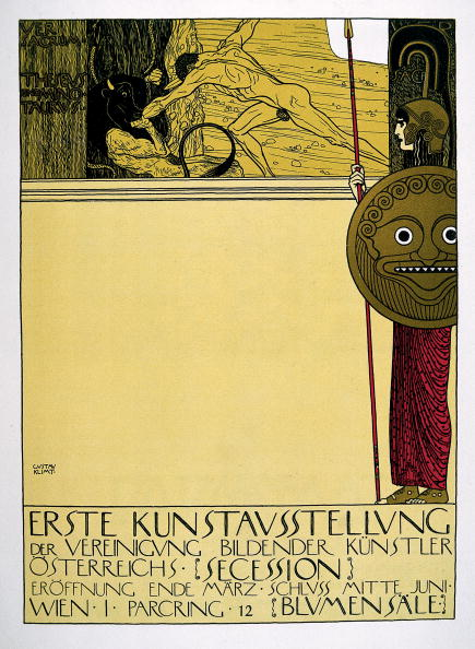 Imagno「Poster of the 1st exhibiton of the Secession」:写真・画像(5)[壁紙.com]