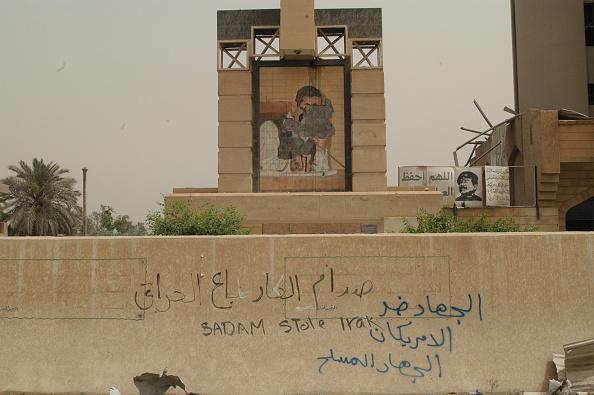 Horror「Saddam Stole Irak」:写真・画像(8)[壁紙.com]