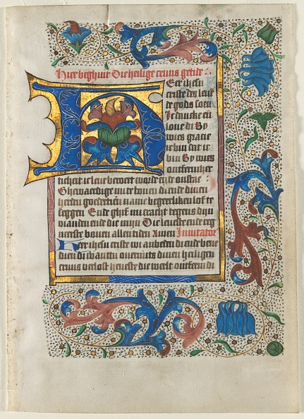 Utrecht「Leaf Excised From A Book Of Hours: Decorated Initial H」:写真・画像(17)[壁紙.com]
