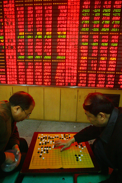 Go - Board Game「China Raises Interest Rates For Sixth Time This Year」:写真・画像(1)[壁紙.com]