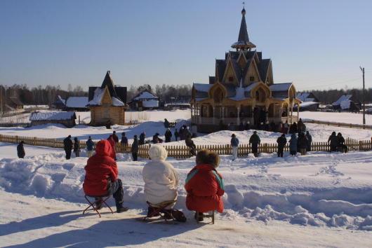 Kamchatka Peninsula「Religious Cult In Siberia」:写真・画像(16)[壁紙.com]