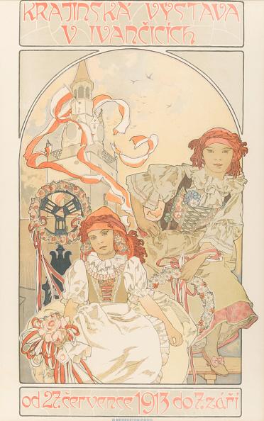 Art Nouveau「Regional Exhibition In Ivancice」:写真・画像(7)[壁紙.com]
