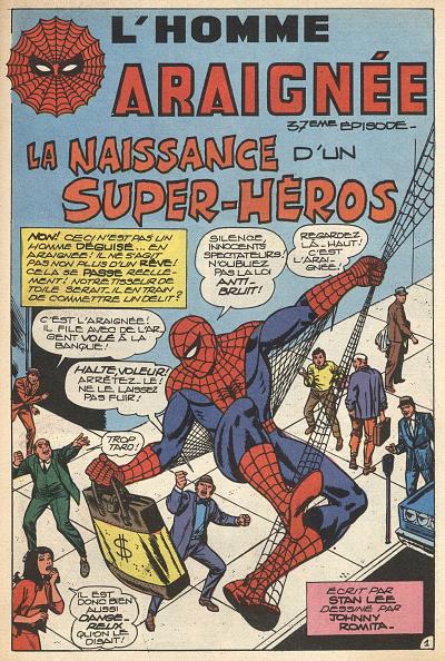 Humor「Spider-man, comic strip from magazine Strange (april 1973)」:写真・画像(7)[壁紙.com]