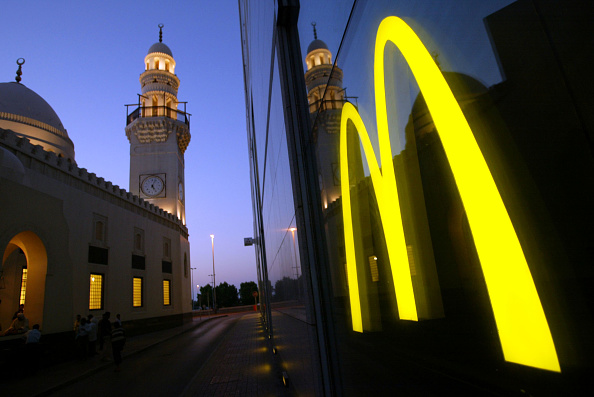Arch - Architectural Feature「McDonald's Fast Food Restaurant In Bahrain」:写真・画像(12)[壁紙.com]