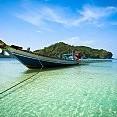 Ang Thong Islands壁紙の画像(壁紙.com)