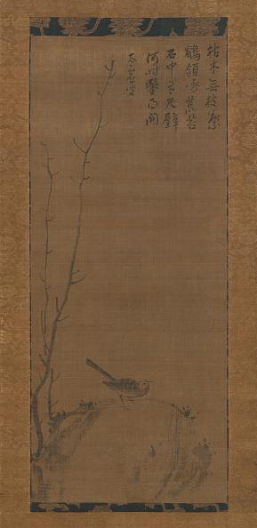 Circa 14th Century「Wagtail On A Rock」:写真・画像(2)[壁紙.com]
