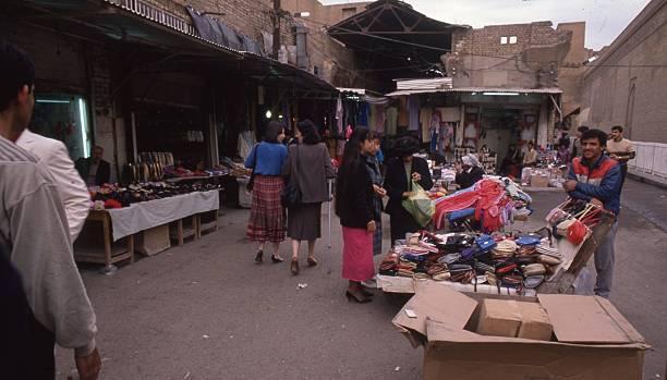 Baghdad:ニュース(壁紙.com)