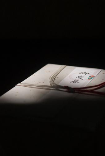 Shadow「Year end gift」:スマホ壁紙(5)
