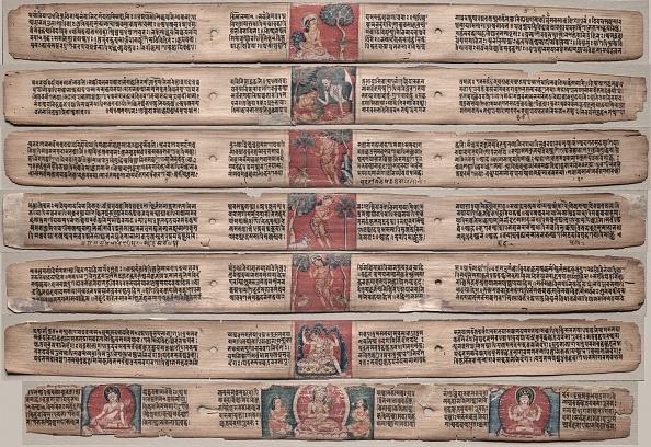 Manuscript「Seven Leaves From A Manuscript Of The Gandavyuha-Sutra...」:写真・画像(15)[壁紙.com]