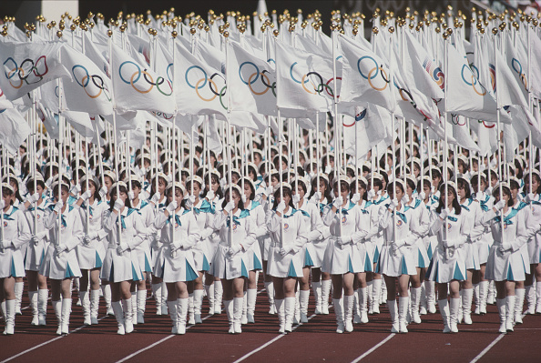 Summer Olympic Games「XXIV Olympic Summer Games」:写真・画像(1)[壁紙.com]
