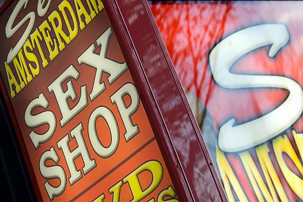Sex Shop:スマホ壁紙(壁紙.com)