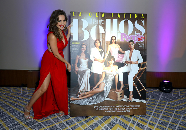 "JC Olivera「People En Espanol's ""Los 50 Más Bellos"" Celebration - Inside」:写真・画像(9)[壁紙.com]"