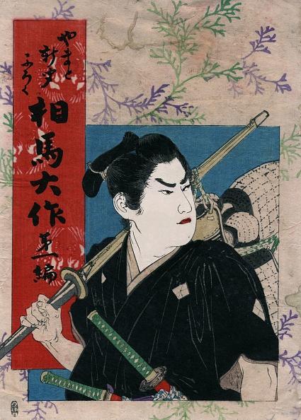 戦国武将「Samurai Warrior」:写真・画像(2)[壁紙.com]