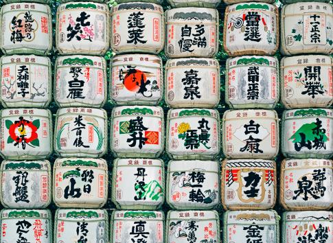 Sake「Barrels」:スマホ壁紙(15)