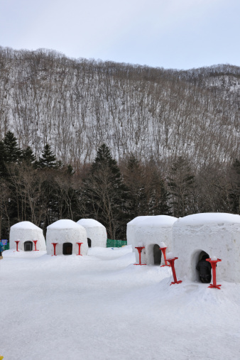 Igloo「Kamakura festival at Yunishigawa hot spring, Tochigi Prefecture, Honshu, Japan」:スマホ壁紙(0)