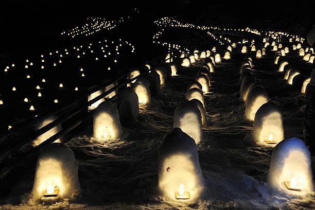 Kamakura festival at Yunishigawa hot spring, Tochigi Prefecture, Honshu, Japan:スマホ壁紙(壁紙.com)