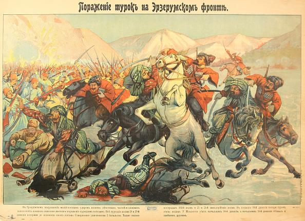 歴史「The Erzurum Offensive 1915」:写真・画像(4)[壁紙.com]