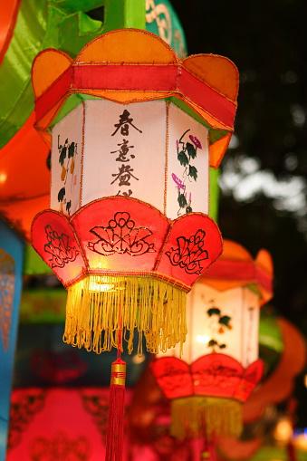 Chinese Lantern「Spectacular Lantern Display」:スマホ壁紙(18)