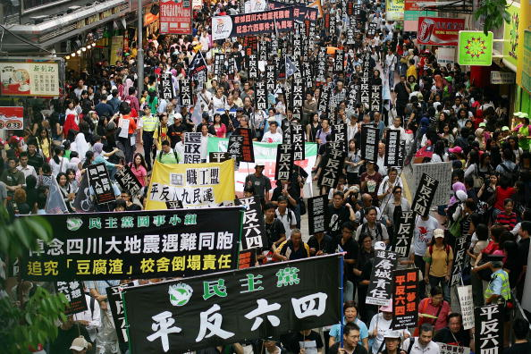Banner - Sign「Activists Mark 19th Anniversary Of June 4 Massacre Of Beijing In Hong Kong」:写真・画像(19)[壁紙.com]
