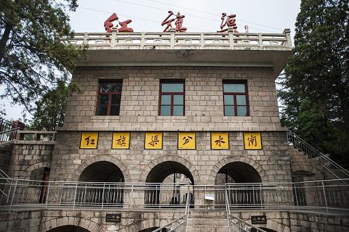 Eco Tourism「Henan linzhou red flag canal」:スマホ壁紙(12)