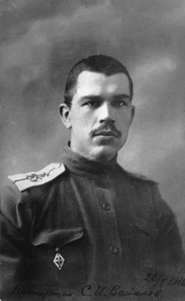 Sergey Ivanovich Vavilov (1891-1951) As Praporshchik. The Western Front:ニュース(壁紙.com)