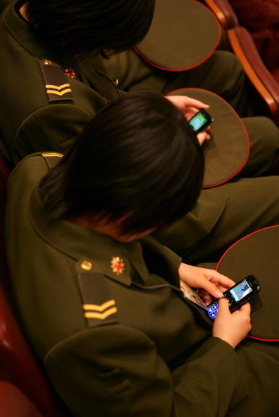 Wireless Technology「Opening Of The National Peoples Congress」:写真・画像(1)[壁紙.com]