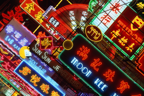 Nightlife「Hong Kong, Kowloon, neon signs illuminated at night」:スマホ壁紙(3)