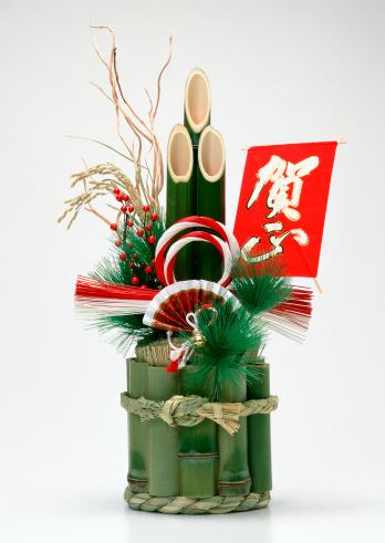 Monocot「New Year's Pine Decorations」:スマホ壁紙(16)