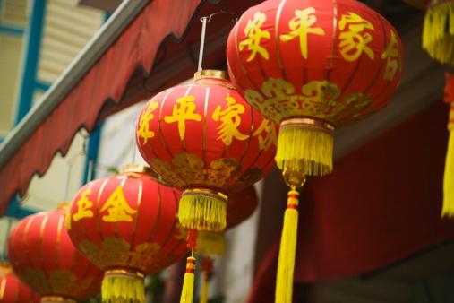 Chinese Lantern「Chinatown Chinese Lanterns Chinese New Year Singapore」:スマホ壁紙(12)