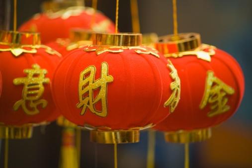 Chinese Lantern「Chinatown Chinese Lanterns Chinese New Year Singapore」:スマホ壁紙(0)