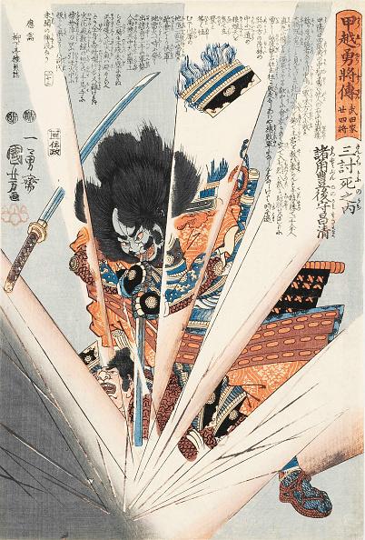 戦国武将「Morozumi Bungo No Kami Masakiyo」:写真・画像(3)[壁紙.com]