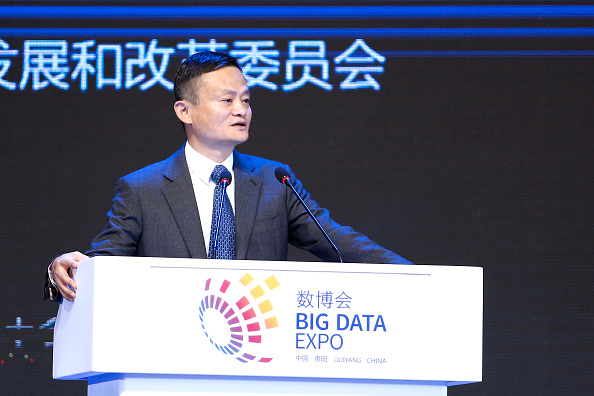 Big Data「China International Big Data Industry Expo 2018」:写真・画像(11)[壁紙.com]