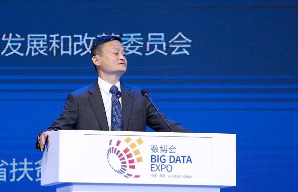 Big Data「China International Big Data Industry Expo 2018」:写真・画像(0)[壁紙.com]