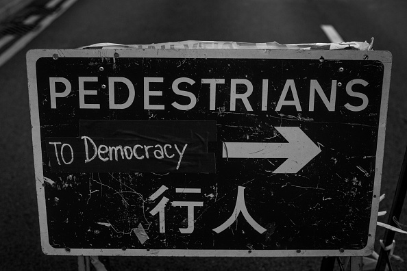 民主主義「Objects And Symbols From The Hong-Kong Pro Democracy Movement」:写真・画像(19)[壁紙.com]