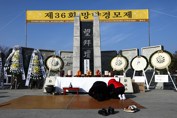 Chinese Culture「South Koreans Mark The Lunar New Year」:写真・画像(2)[壁紙.com]