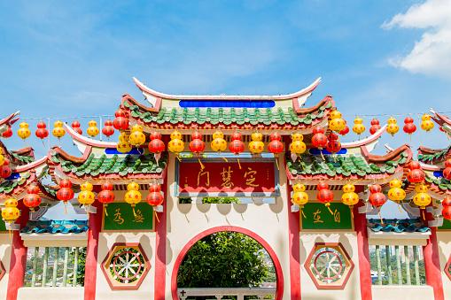 Chinese Lantern「Chinese lanterns at Kek Lok Si temple, George Town, Penang, Malaysia」:スマホ壁紙(6)