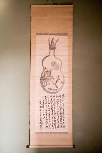 Tea Room「Kakemono hanging on wall」:スマホ壁紙(7)