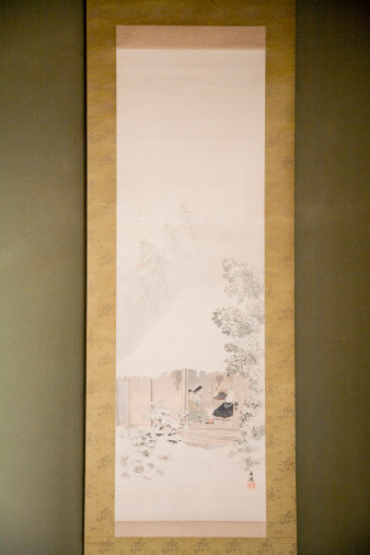 Tea Room「Kakemono hanging on wall」:スマホ壁紙(16)