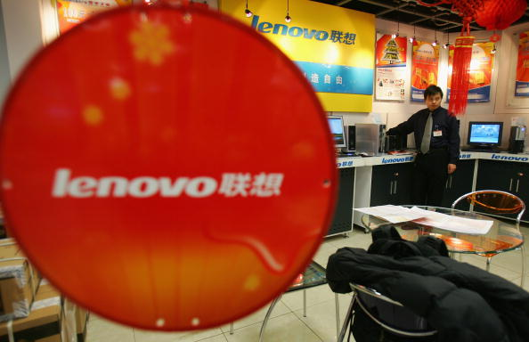 Cancan Chu「Lenovo's IBM Deal To Face U.S. Review」:写真・画像(15)[壁紙.com]