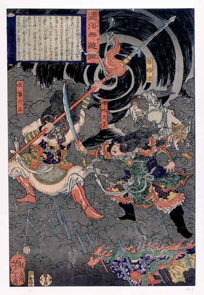 戦国武将「Samurai fighting against monkeys, 19th century.」:写真・画像(19)[壁紙.com]