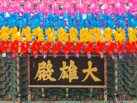 Chinese Lantern「Colorful lantern festival at Jogyesa Temple」:スマホ壁紙(8)