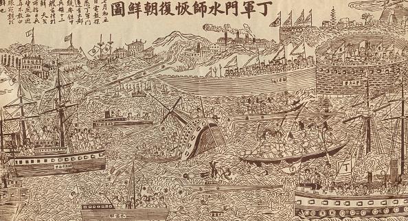 Japanese Script「First Sino-Japanese War」:写真・画像(10)[壁紙.com]