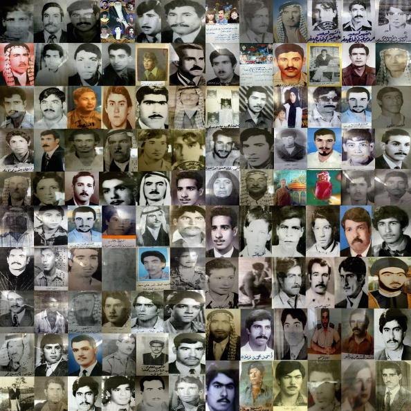Image Montage「IRQ: Saddam Faces Trial For Dujail Massacre」:写真・画像(3)[壁紙.com]
