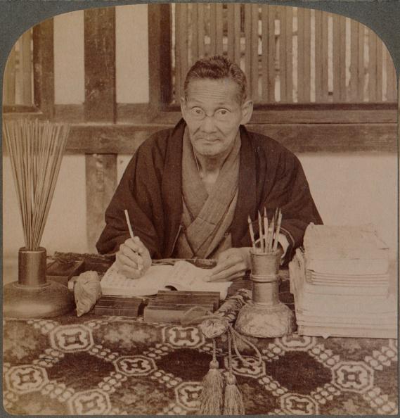 日本の神社「''Fortune Teller And Seer, Inari Temple, Kyoto, Japan', 1904」:写真・画像(13)[壁紙.com]