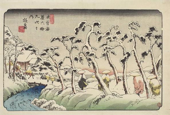 江戸時代「Itahana. From The Series The Sixty-Nine Stations Of The Kisokaido Road」:写真・画像(6)[壁紙.com]