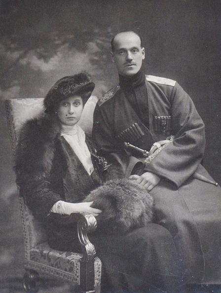 Grand Duke「Countess Natalia Sergeyevna Sheremetyevskaya And Grand Duke Michael Alexandrovich Of Russia」:写真・画像(2)[壁紙.com]
