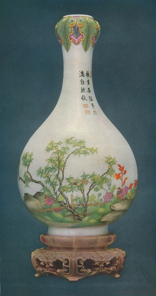 Vase「Another View Of The Same Vase With Chinese Inscription」:写真・画像(17)[壁紙.com]
