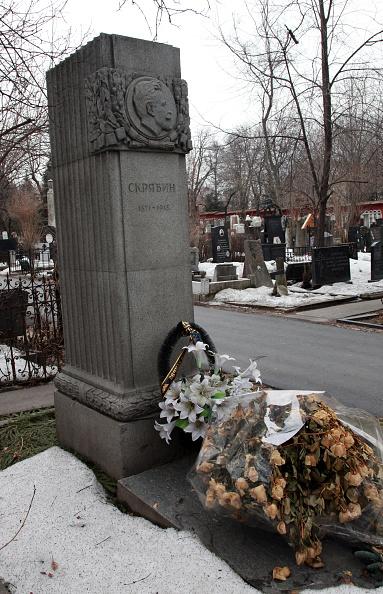 T 「Grave Of Scriabin」:写真・画像(2)[壁紙.com]