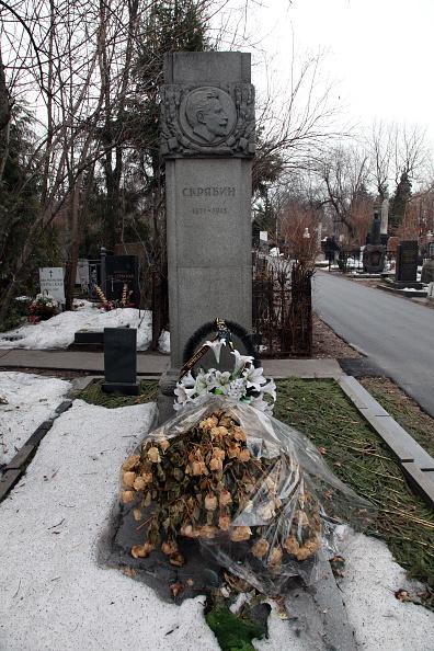 T 「Grave Of Scriabin」:写真・画像(14)[壁紙.com]
